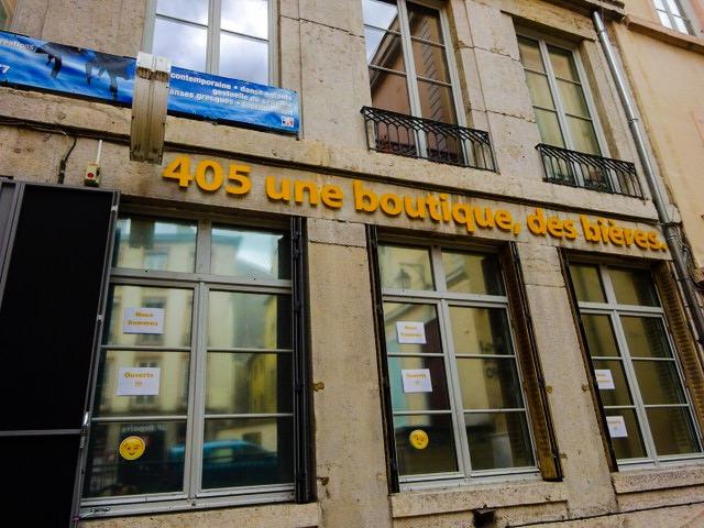 フランス・リヨン【405 Une boutique, des bières】