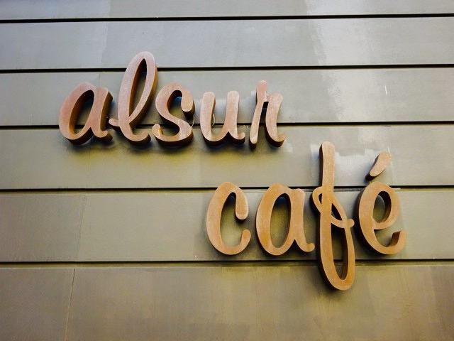 バルセロナ【Alsur Cafè】