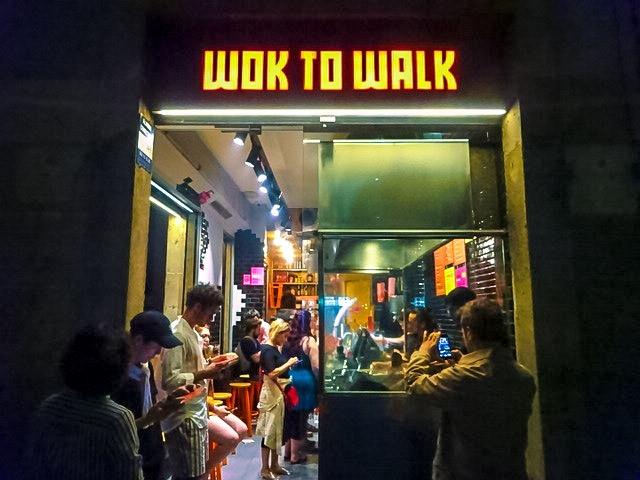 バルセロナ【WOK TO WALK】