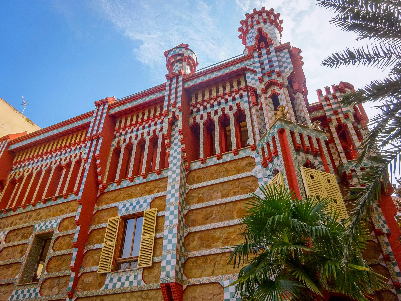 スペイン・バルセロナ【Casa Vicens】