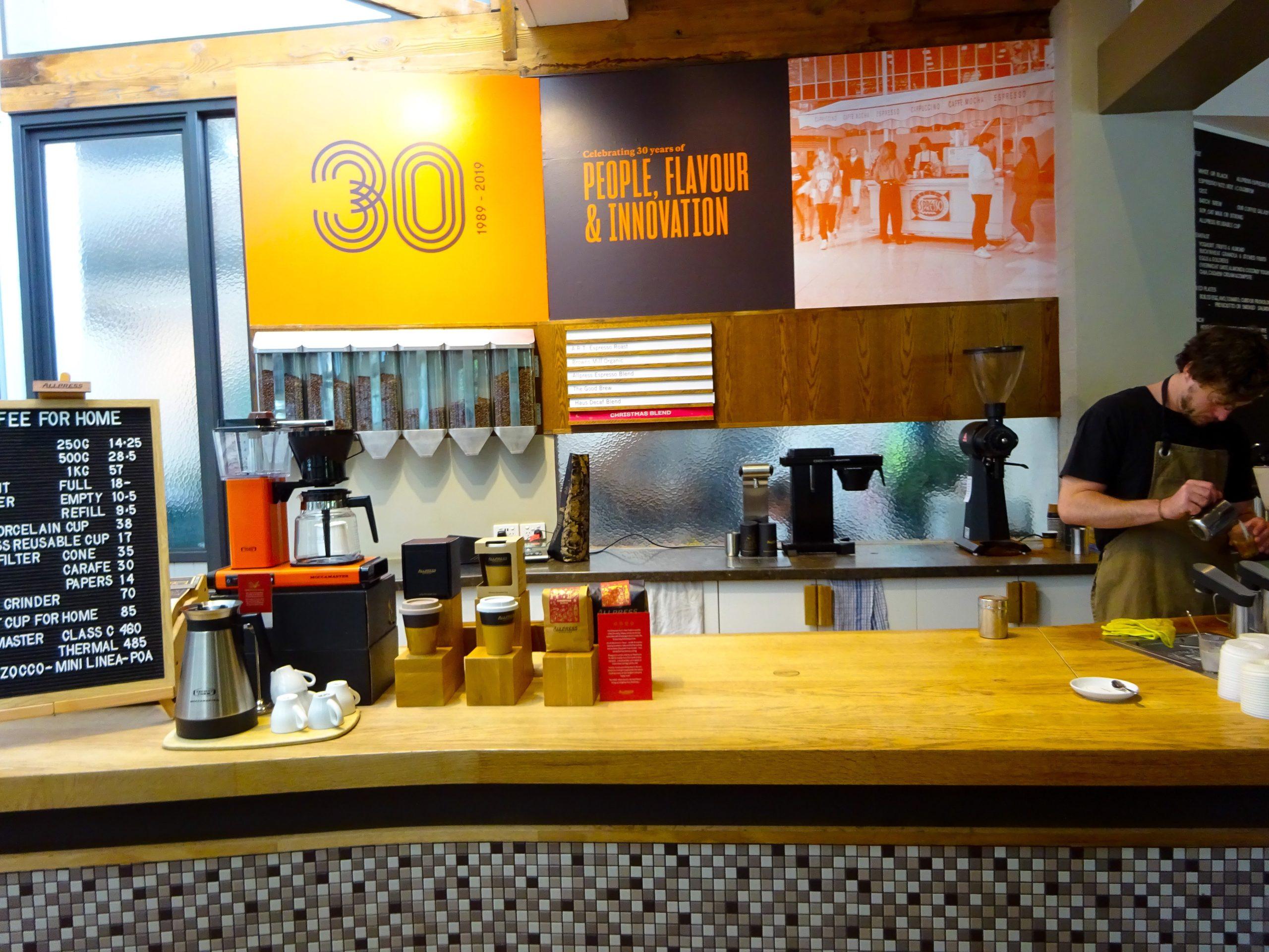 メルボルン・カフェ【Allpress Espresso Melbourne】