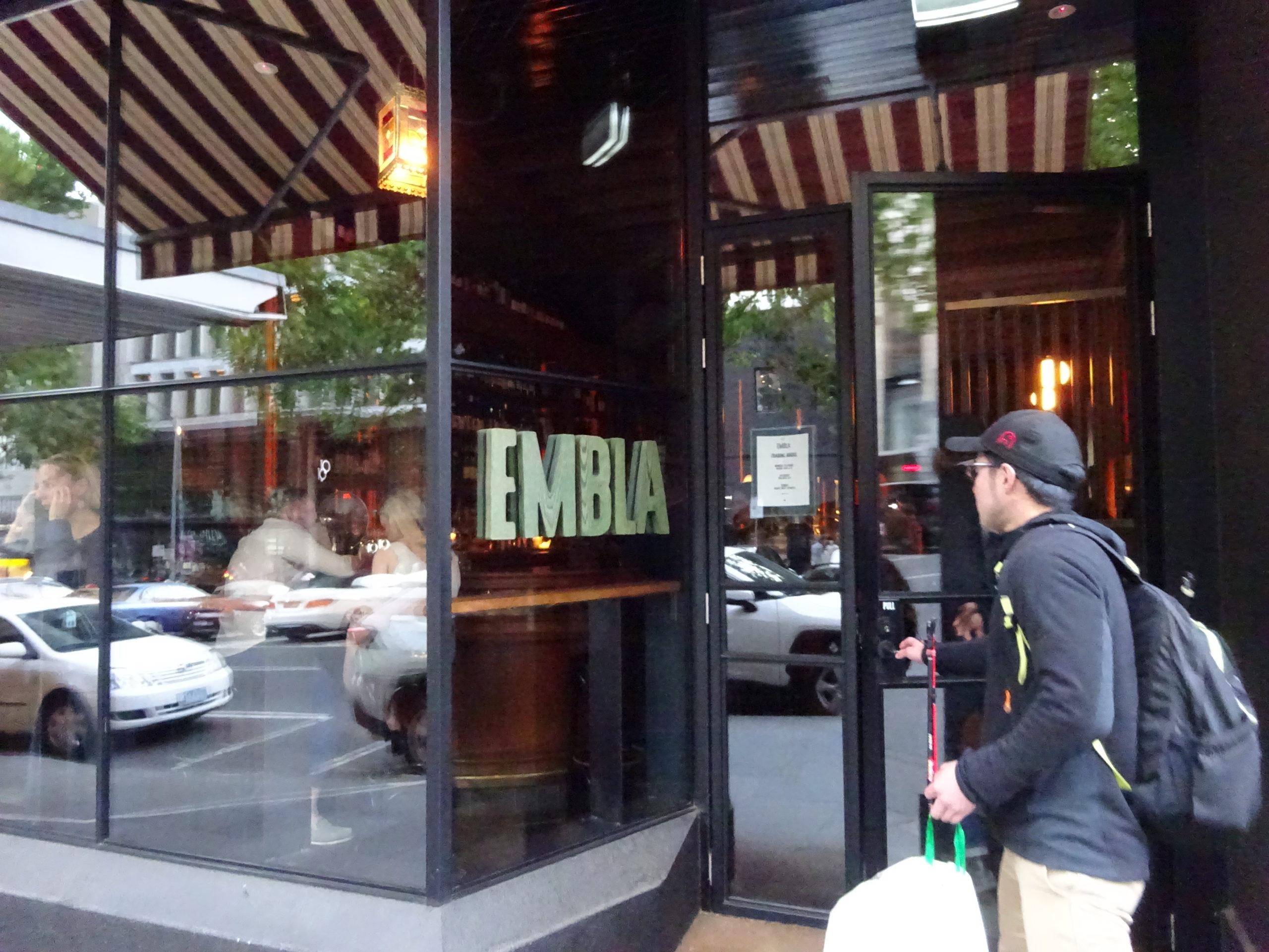 メルボルン【EMBLA】