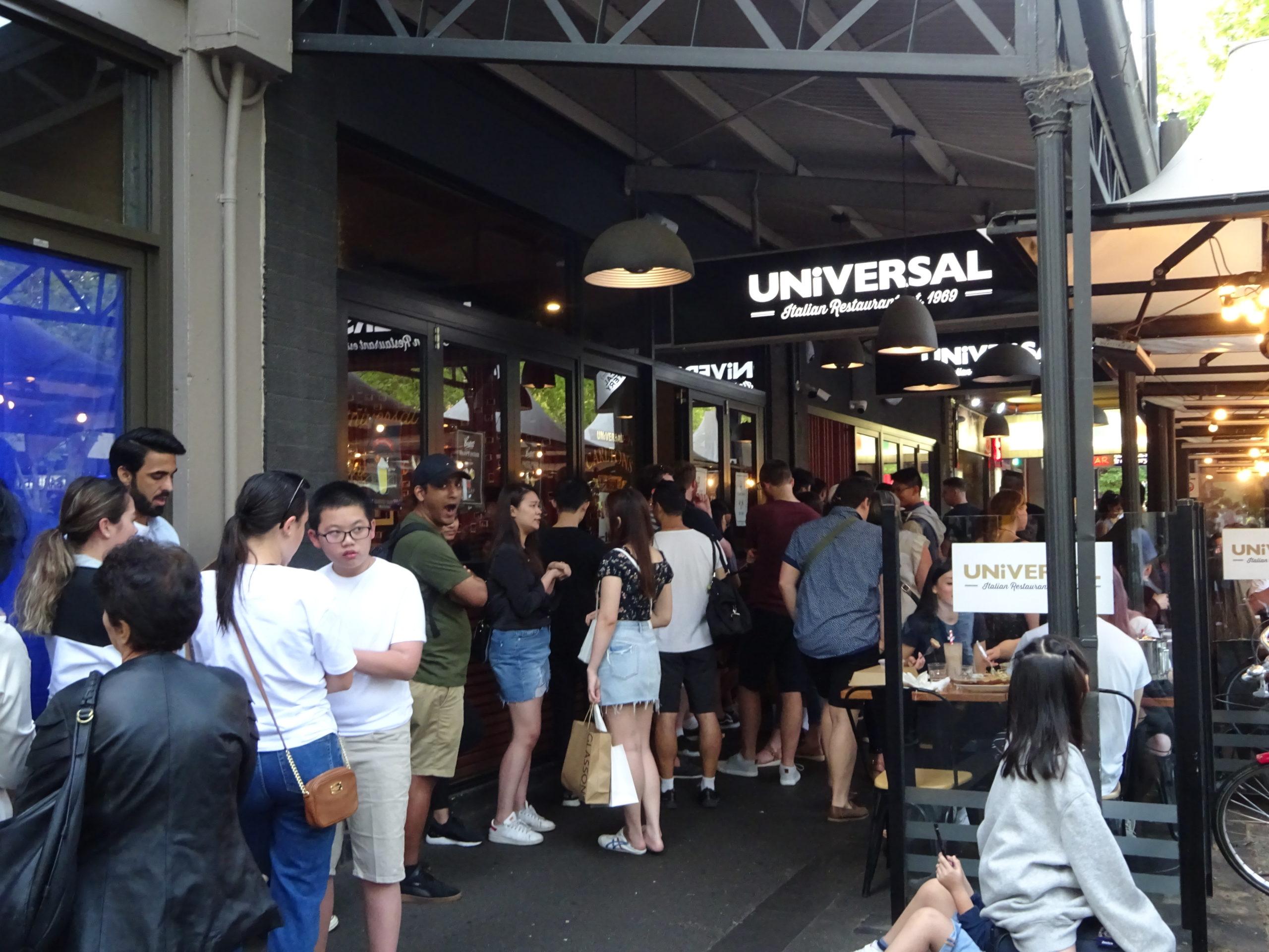 メルボルン【Universal Restaurant】