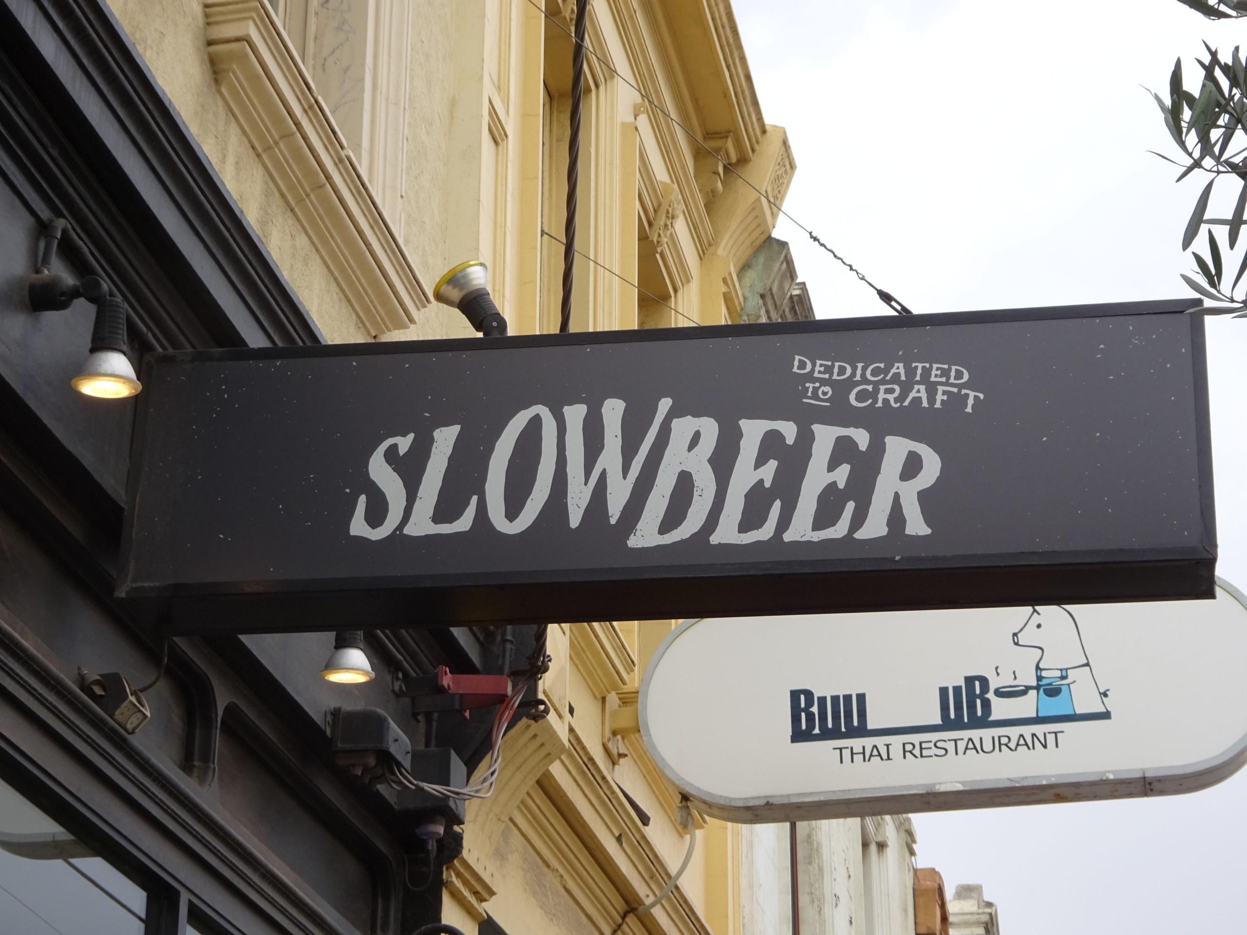 メルボルン【Slowbeer】