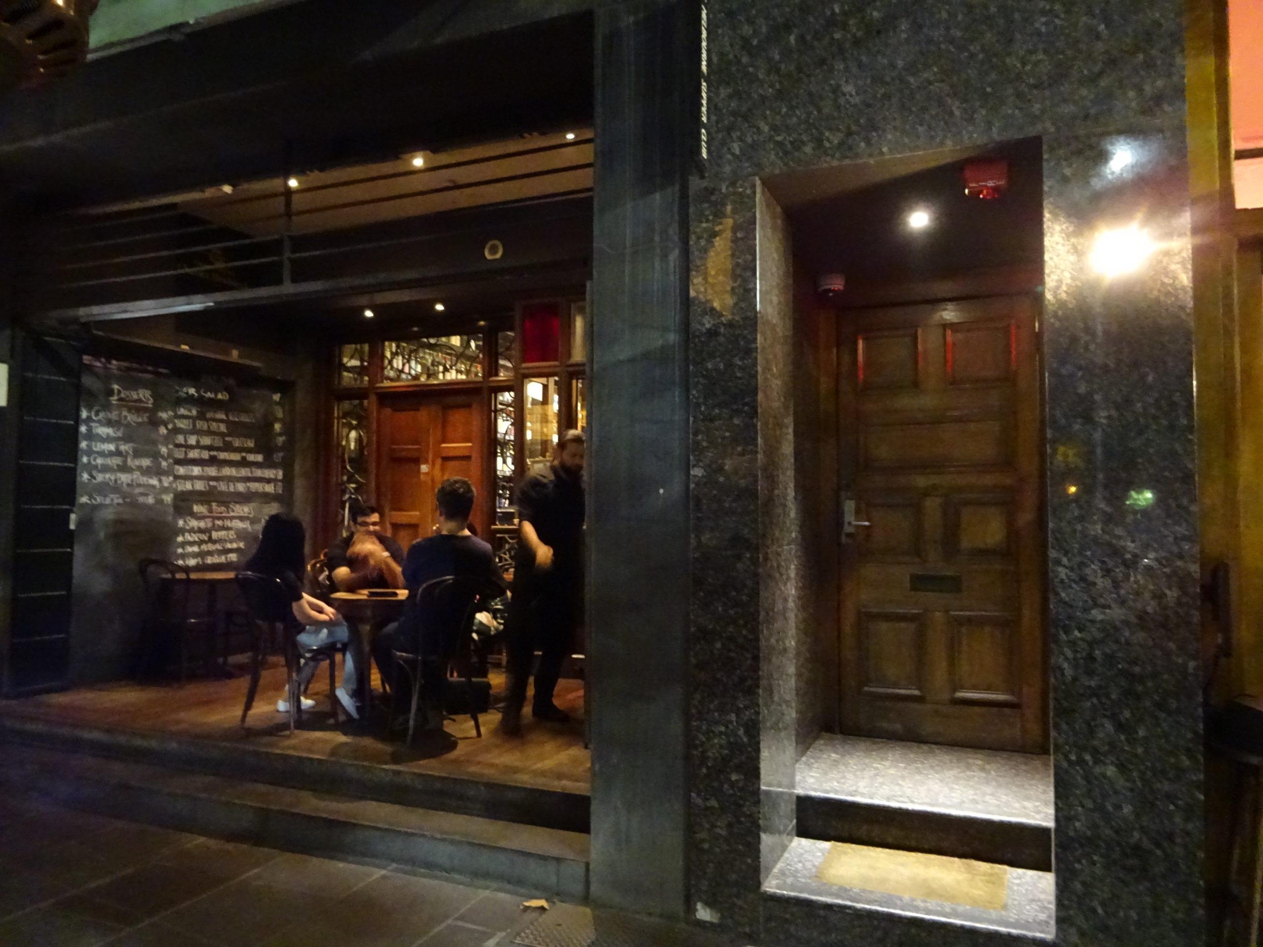 メルボルン【Supper Club】