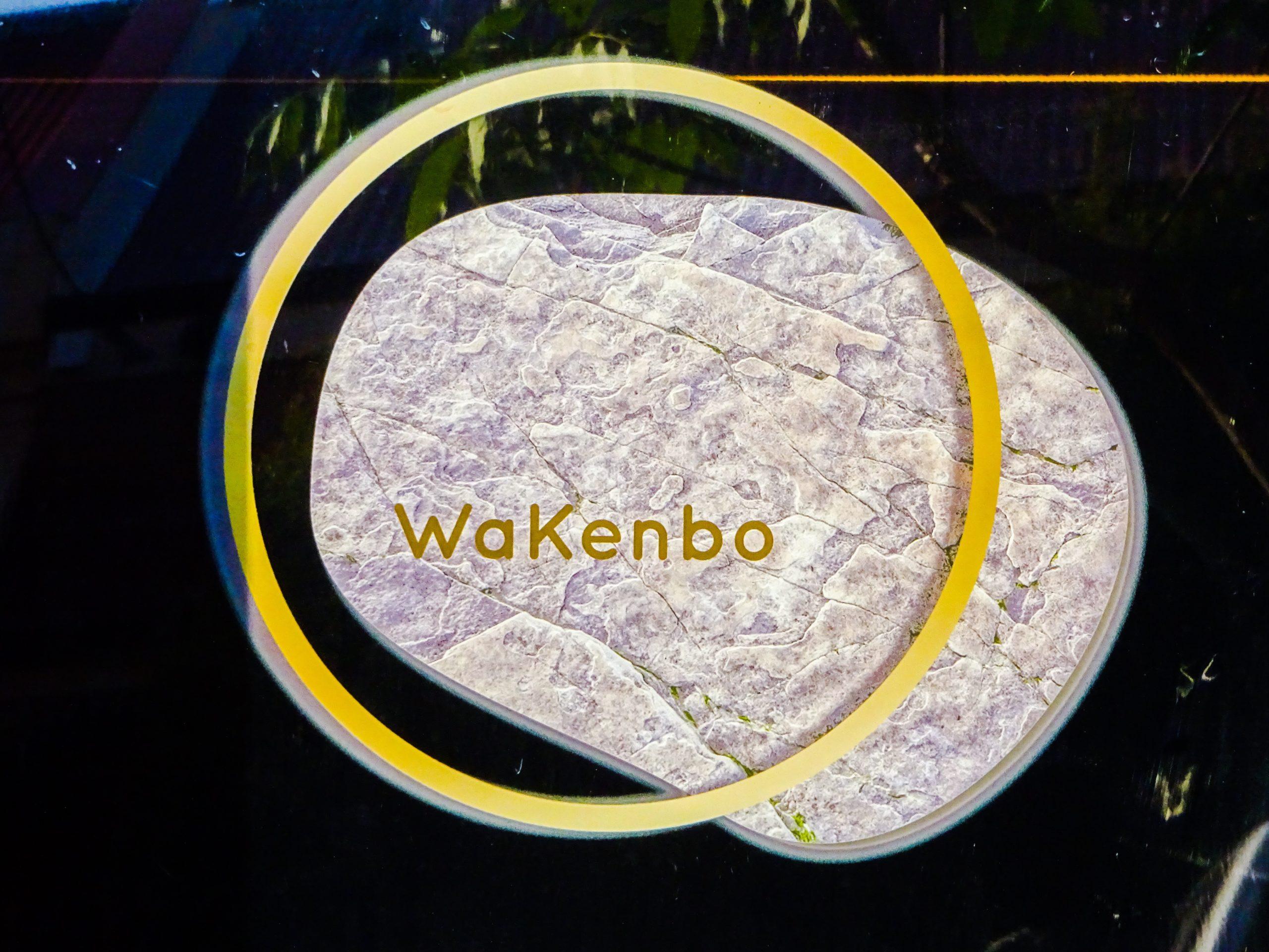 メルボルン【WaKenbo】