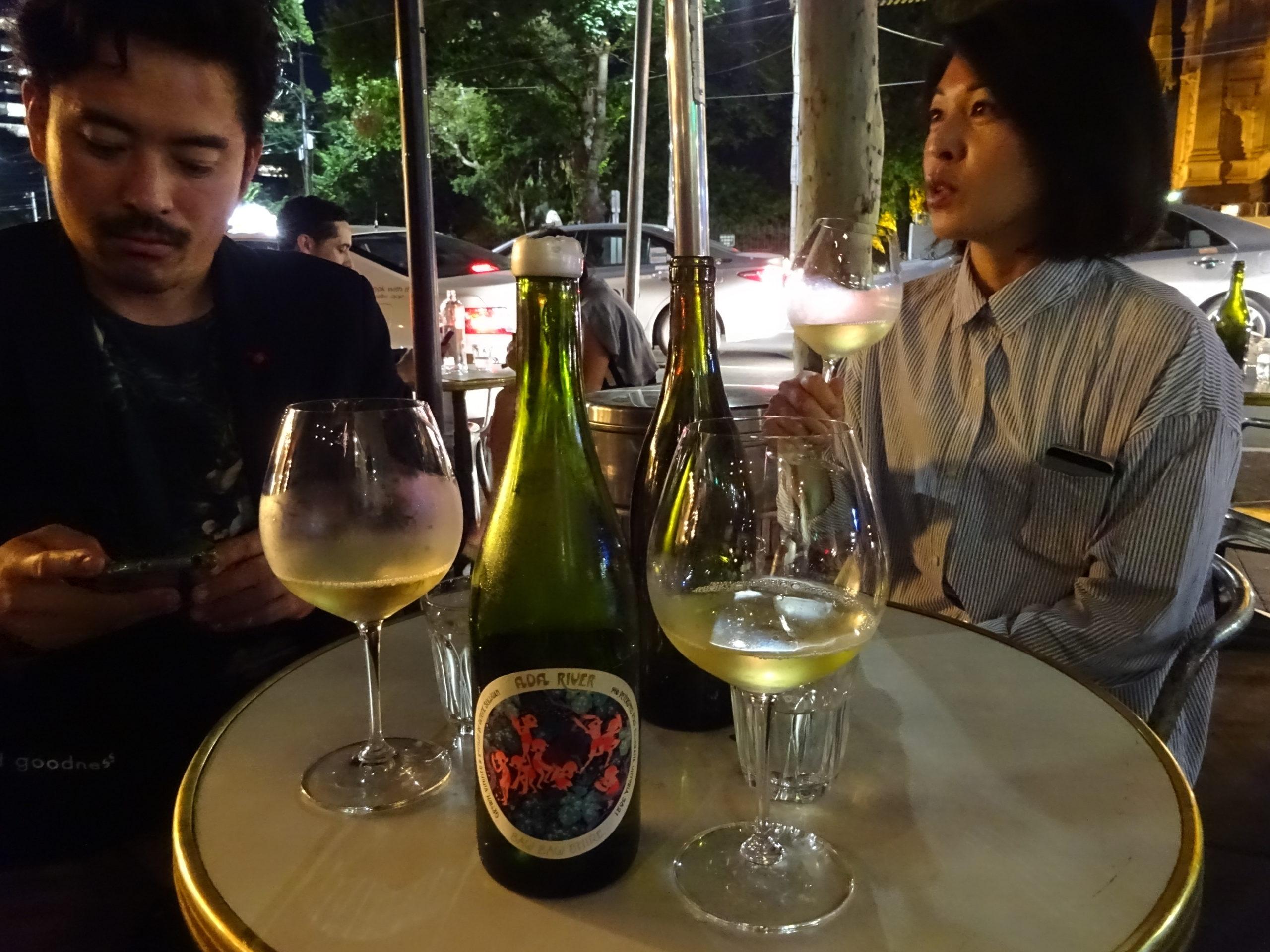 メルボルン【City Wine Shop】
