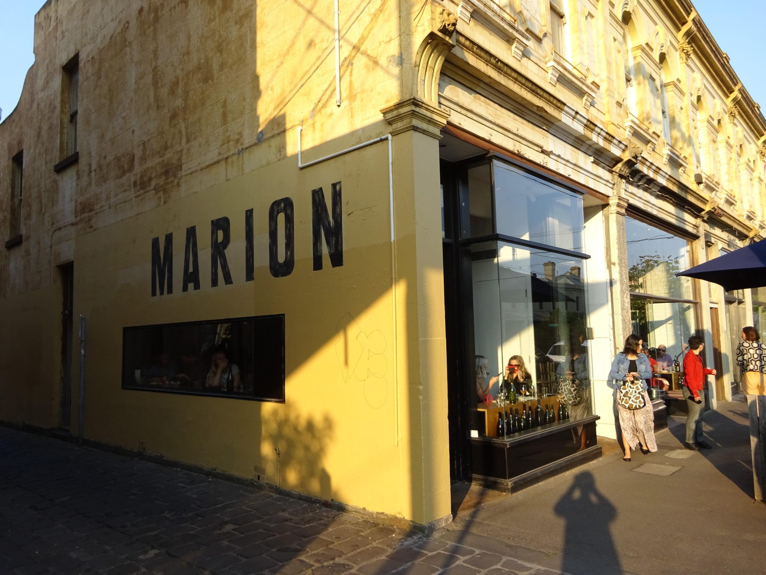 メルボルン【Marion】