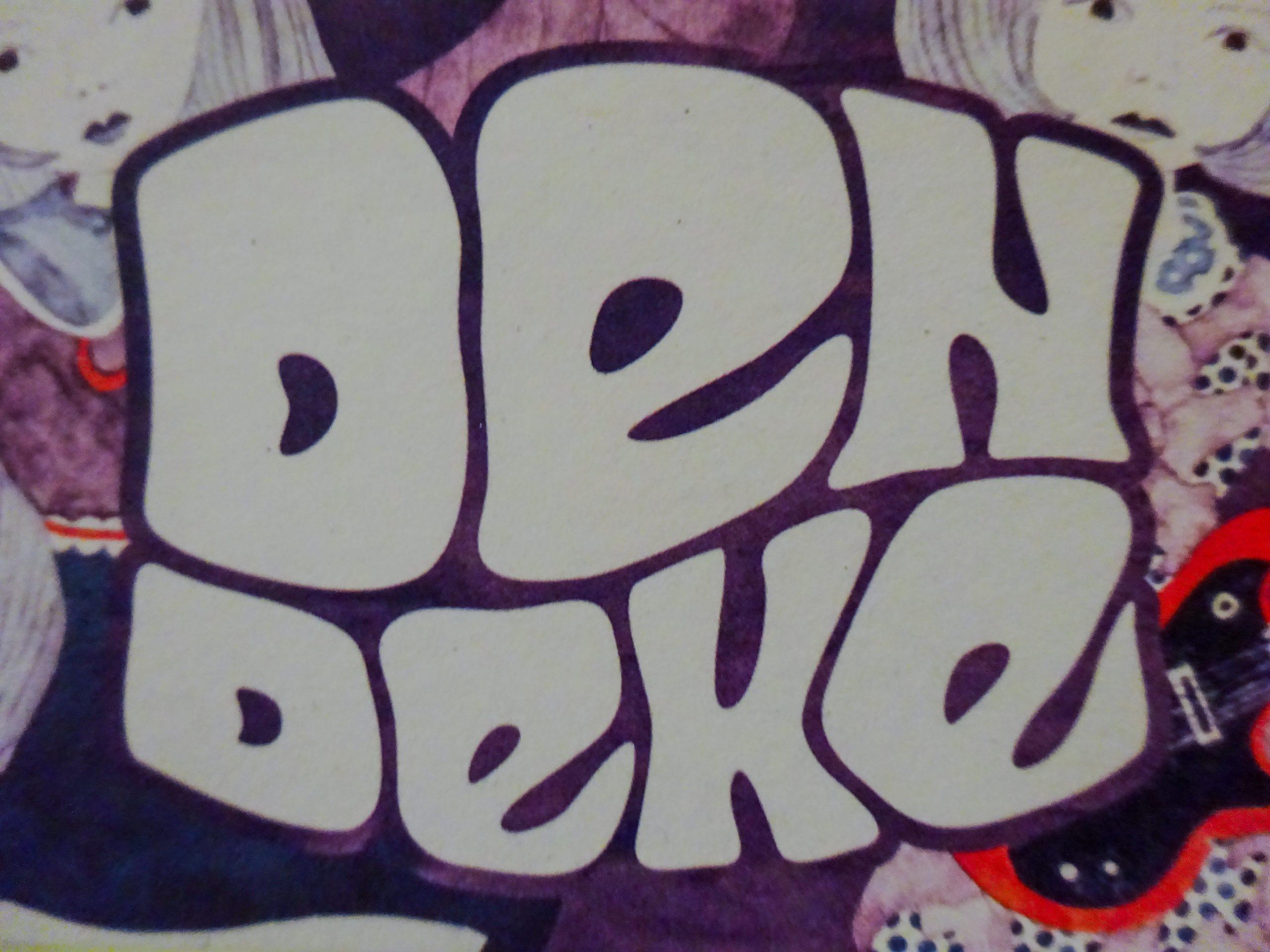 メルボルン【DenDeke】