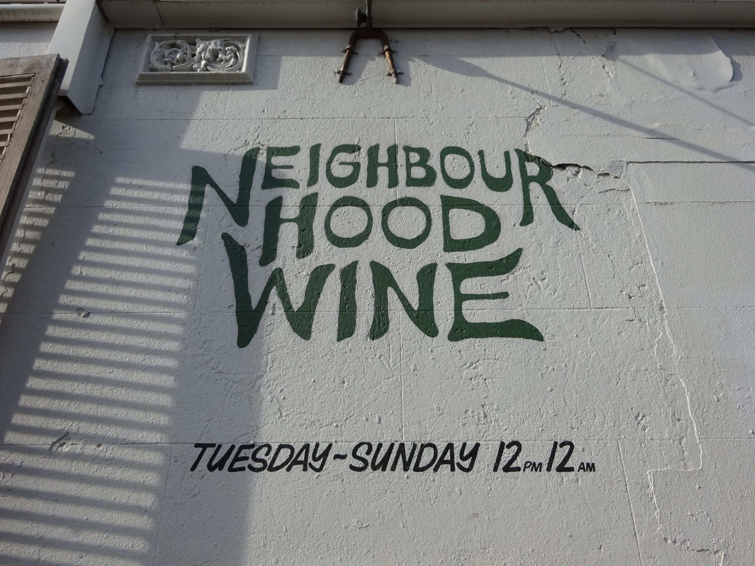 メルボルン【Neighbourhood Wine】