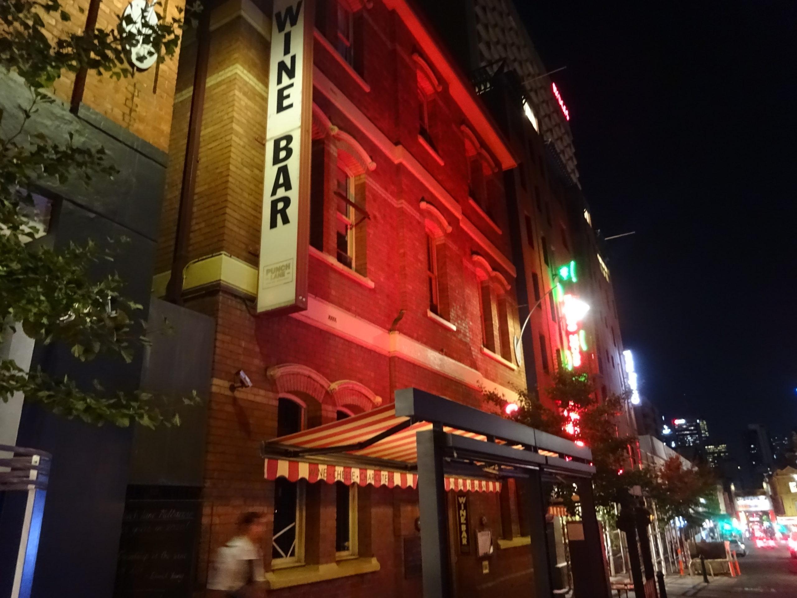 メルボルン【Punch Lane Wine Bar & Restaurant】