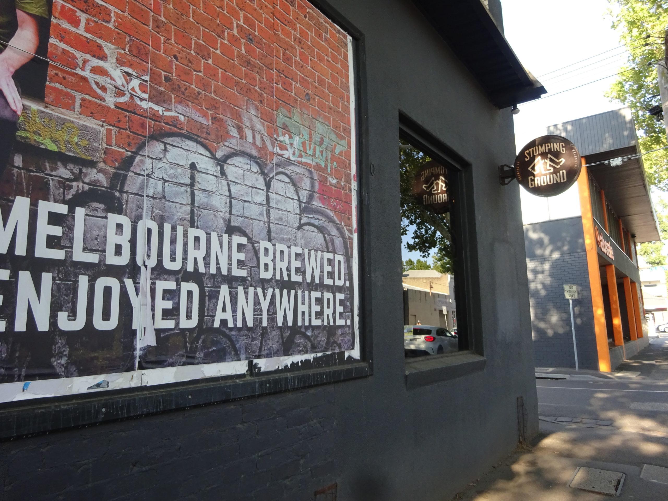 メルボルン【Stomping Ground Brewery & Beer Hall】