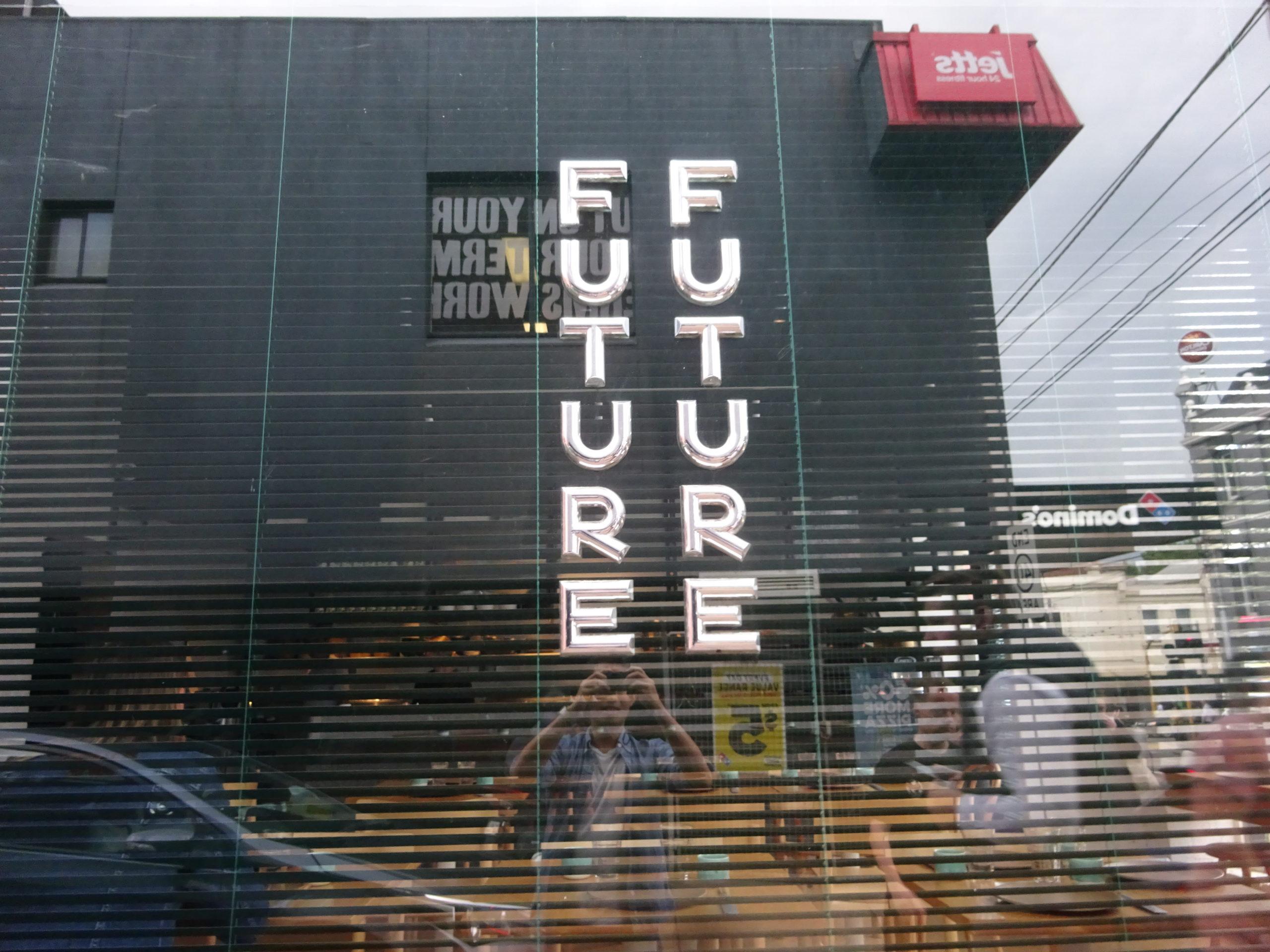 メルボルン【Future Future】