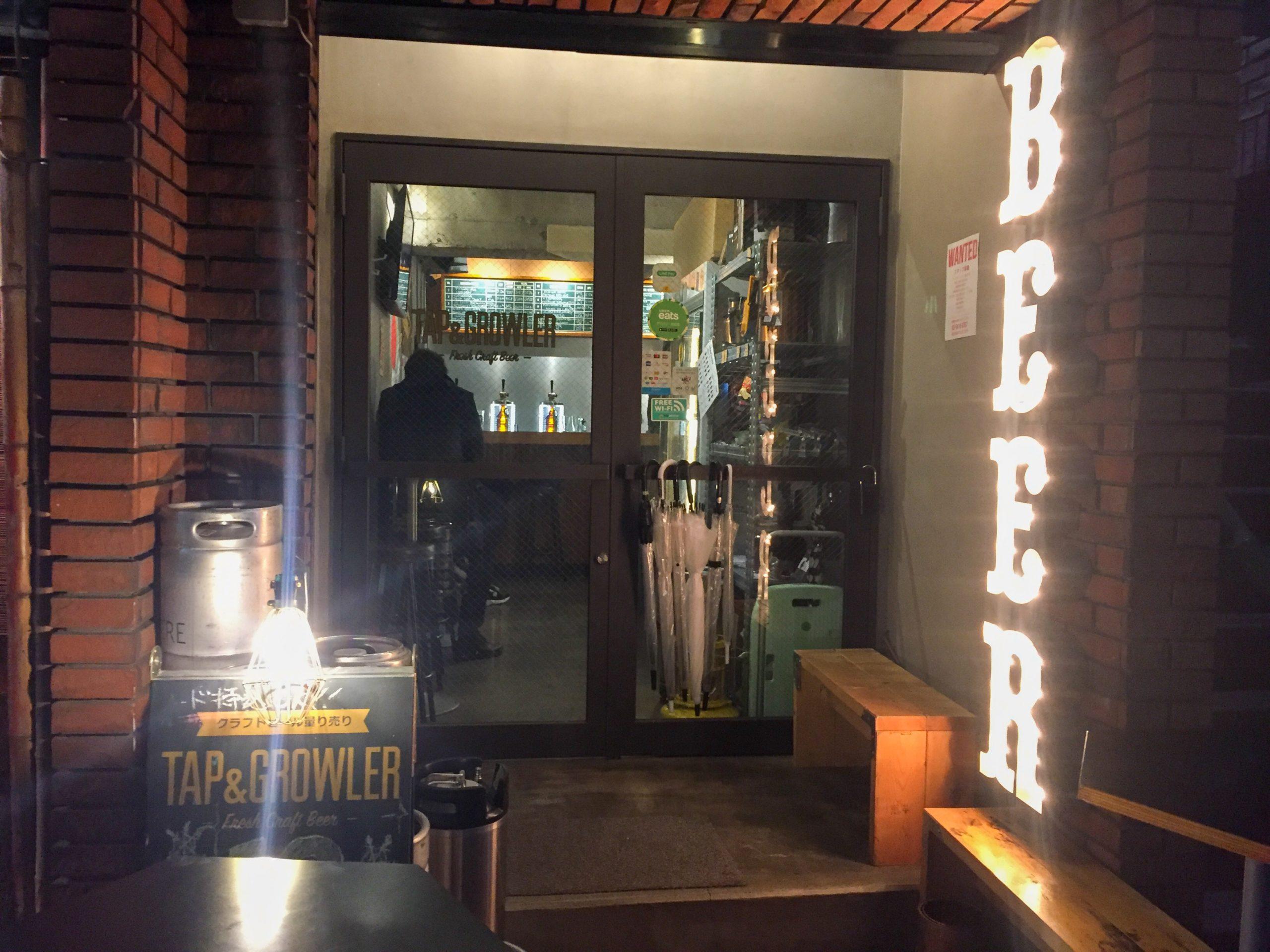 東京・下北沢ビアバー巡り【TAP&GROWLER〜Beer Bar Festa Shimokitazawa】